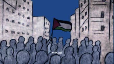 Photo of تكلس النخبة السياسية الفلسطينية، وتحديات الجيل الجديد