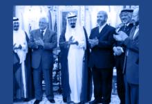 Photo of العلاقات السعودية الفلسطينية، مسارات على صفيح ساخن